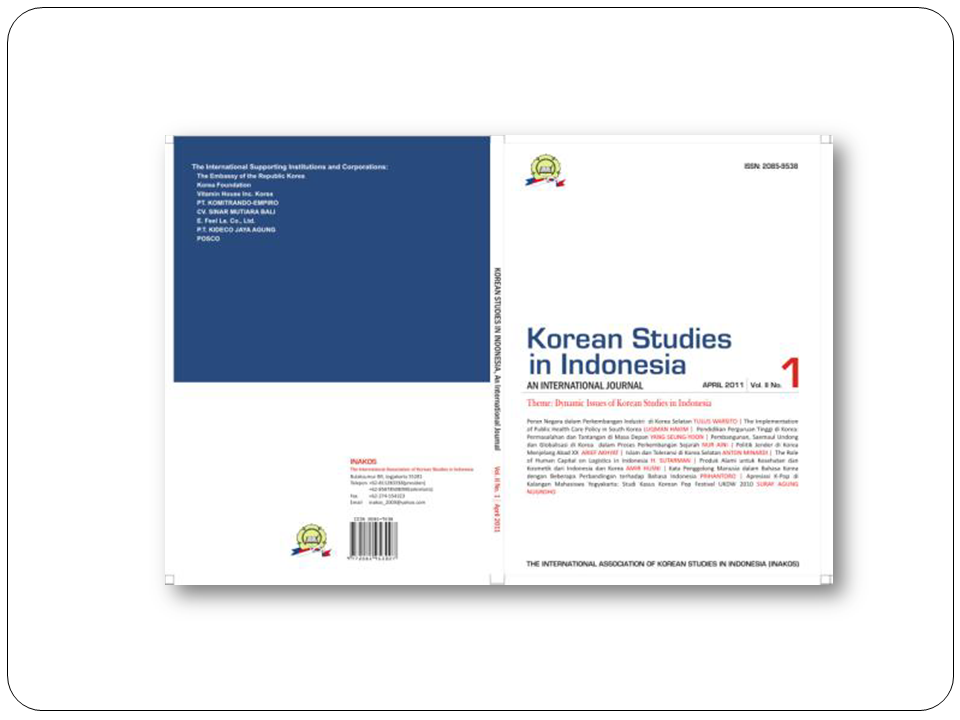<b>INAKOS Journal</b><br> <strong>The first edition</strong> was published on October 13, 2009 during the 2<sup>nd</sup> INAKOS Forum at Universitas Indonesia.